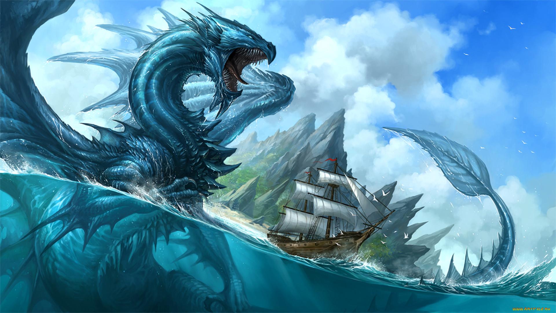 Водный дракон картинка
